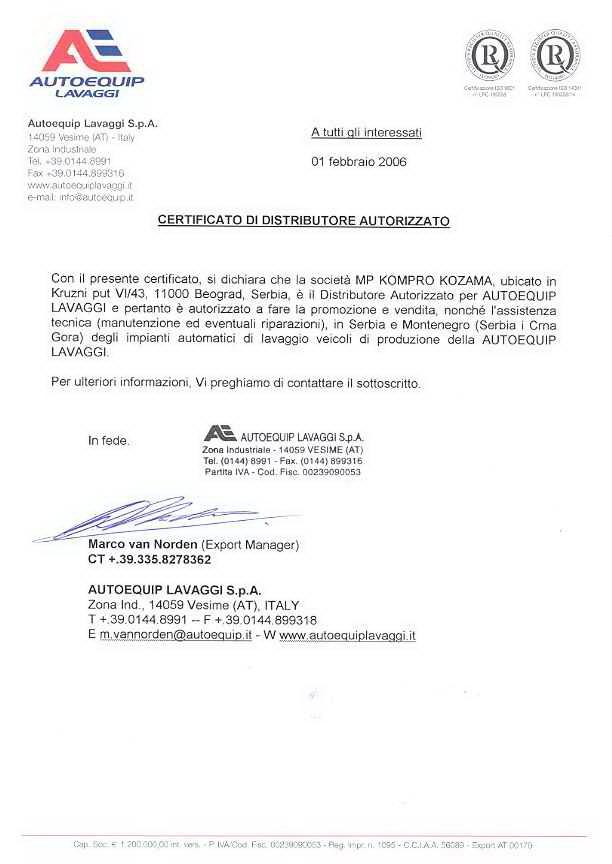 autoeqip autorizacija